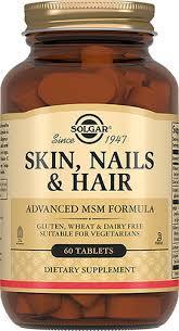 Витамины Solgar Hair Skin Nails 60 tabs Солгар волосы ногти кожа