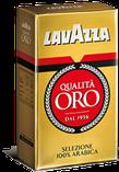 Кофе молотый Lavazza Qualita Oro (внутренний рынок италии), фото 2