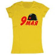 Женская футболка модная с принтом 9 Мая