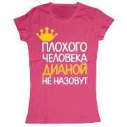 Женская футболка модная с принтом Диана
