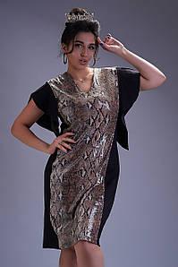 """Нарядное трикотажное платье """"Piton"""" пайетками и животным принтом (большие размеры)"""