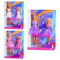 Кукла DEFA 8126, 3 вида, с дочкой, аксессуары, в слюде, 32,5-22-6см Кукла DEFA 8126, 3 вида, с дочкой, аксессуары, в слюде, 32,5-22-6см