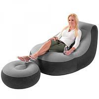 Надувное кресло c пуфиком