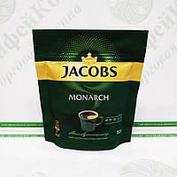 Кофе Якобс Monarch растворимый 30г ОРИГИНАЛ (44)