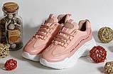 Кроссовки Gelidaren Розовые, фото 2