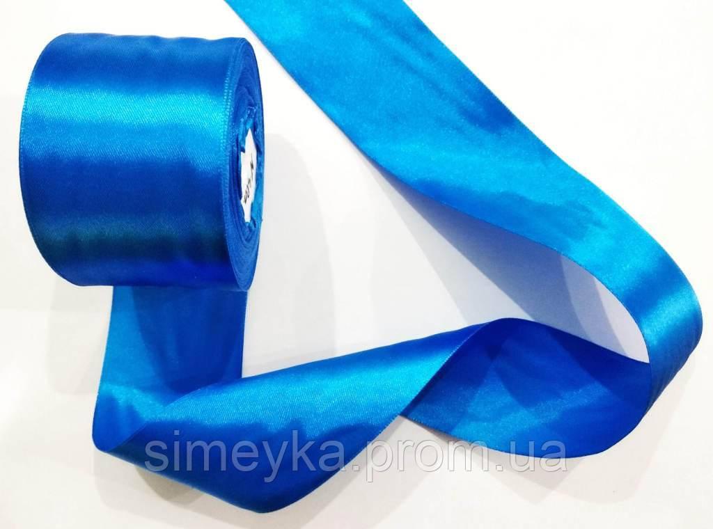 Стрічка атласна 5 см. Синя волошкова, моток 23 м