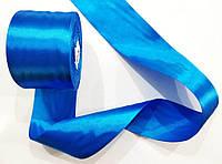 Лента атласная 5 см. Синяя васиьковая, моток 23 м