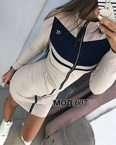 Платье женское спорт Adidas, на змейке. Ткань: турецкая двунить, размеры 46-48,42-44, 44-46.От 6шт-цена 330грн