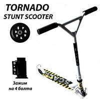 Трюковый самокат Scale Sports Tornado. White. (до 80 кг)