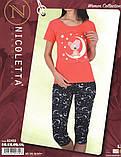 Женская пижама   Nicoletta  82403, фото 2
