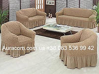 Чехол на диван и два кресла, Турция