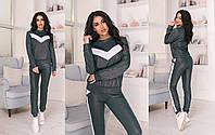 Спортивный костюм женский Варя , фото 1