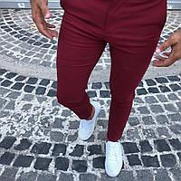 Штаны мужские бордовые приталенные (брюки)
