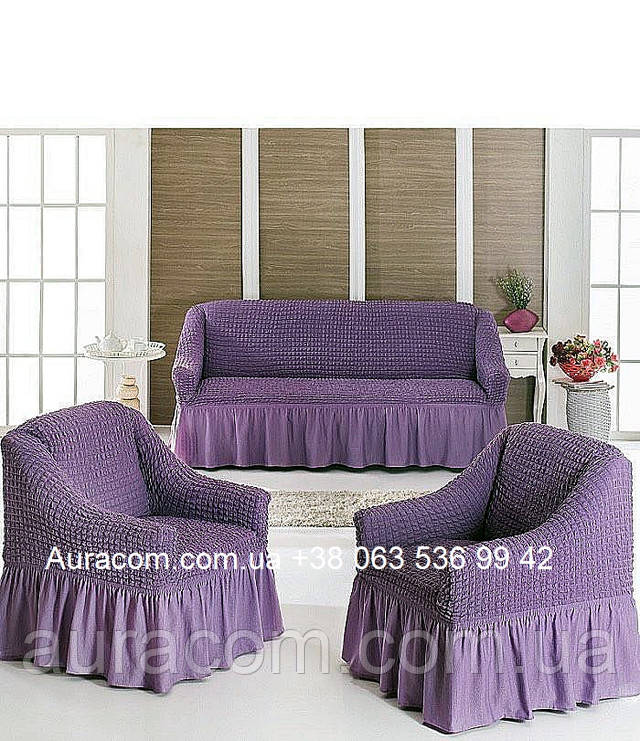 чехол на диван и кресла