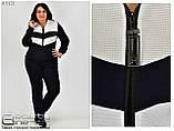 Жіночий спортивний костюм великого розміру р. 50-56, фото 6