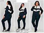 Жіночий спортивний костюм великого розміру р. 50-56, фото 5