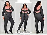 Жіночий спортивний костюм великого розміру р. 50-56, фото 3