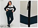 Жіночий спортивний костюм великого розміру р. 50-56, фото 8