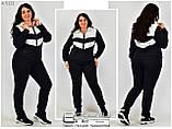 Жіночий спортивний костюм великого розміру р. 50-56, фото 7