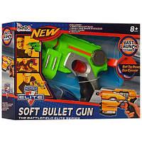 Пистолет 118A-5-6