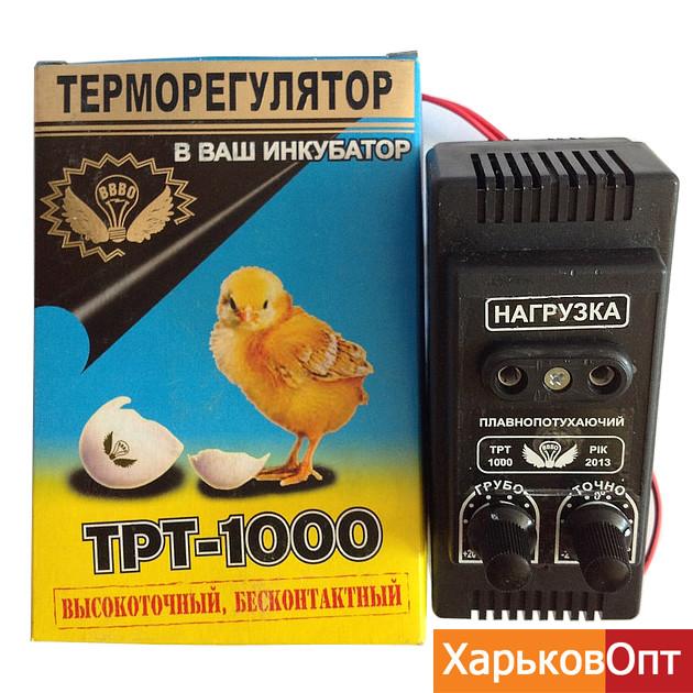 Терморегулятор для инкубатора ТРТ-1000 (аналоговый) - ХарьковОпт | Интернет Магазин | kharkovopt.com в Харькове