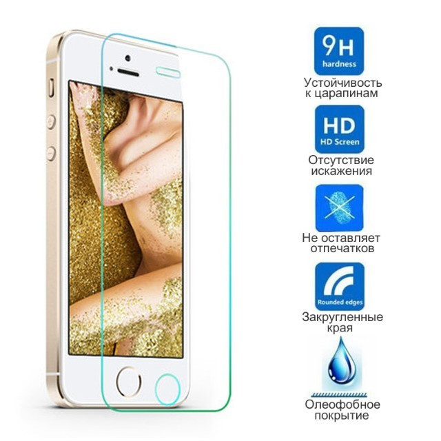 Защитное противоударное стекло iPhone 5C (Прозрачное 2.5 D 9H) (Apple iPhone 5, iPhone 5C, iPhone 5S, iPhone SE) PREMIUM!!!