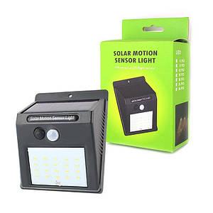 Универсальный светильник на солнечной панели с датчиком движения в коробке Ever Brite SH-A09-20 Smd 141134