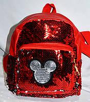 Рюкзачек с пайетками маленький 16*21 см красный
