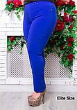 Брюки женские большого размера 50,52,54,56,58 60, фото 3