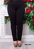 Брюки женские большого размера 50,52,54,56,58 60, фото 7