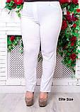Брюки женские большого размера 50,52,54,56,58 60, фото 6