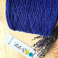 Итальянская бобинная пряжа в шнурочке ESSENZA от IGEA (Italy) 300м/100г синего цвета