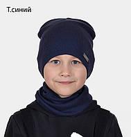 Шапка Арктик Классик