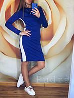 Женское спортивное платье с лампасами с длинным рукавом