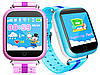 Смарт-часы детские Q100(Без замены брака)