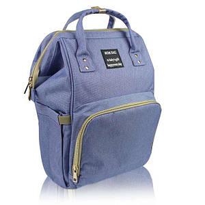 Сумка-рюкзак мультифункциональный органайзер для мамы Mummy Bag сиреневый 141040