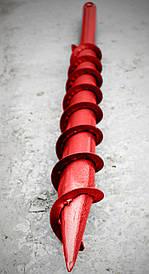 Мновитковая свая винтовая (паля) диаметром 57 мм длиною 2 метра