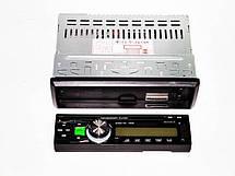 Автомагнитола Pioneer 1083 Съемная панель MP3+USB+AUX+FM, фото 2