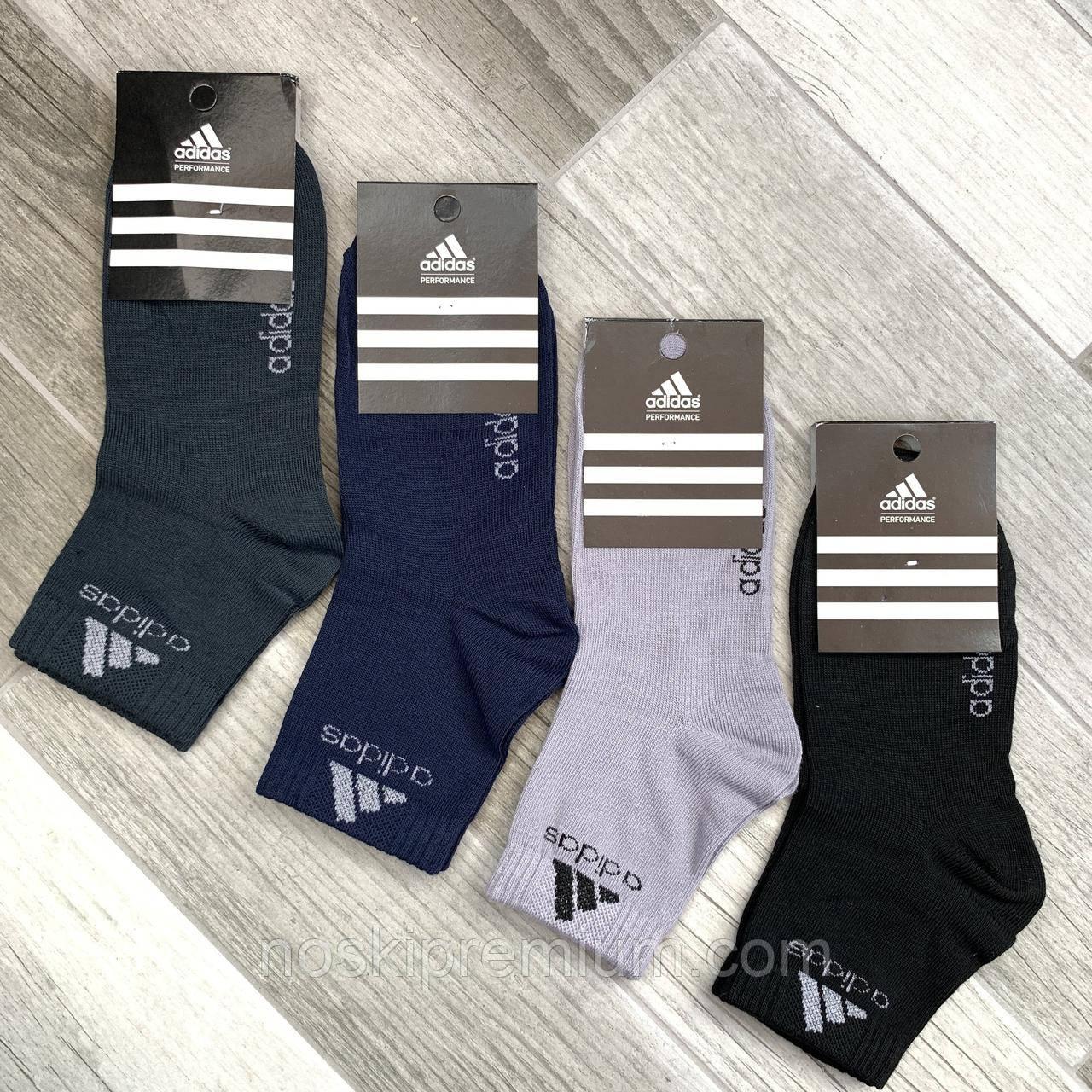 Носки женские спортивные демисезонные х/б Adidas, Турция, ассорти, средние, 06174