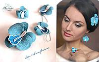 """""""Бирюзовые орхидеи"""" комплект украшений с цветами из полимерной глины. серьги,кольцо,заколка"""
