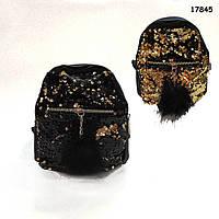 Рюкзак для дівчаток. Двосторонні паєтки