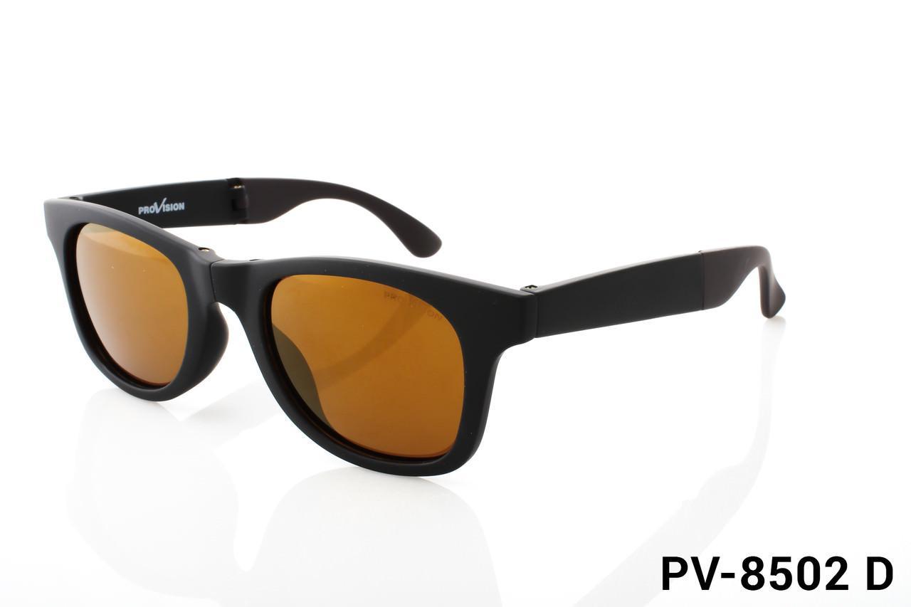 Сонцезахисні окуляри ProVision модель PV-8502D