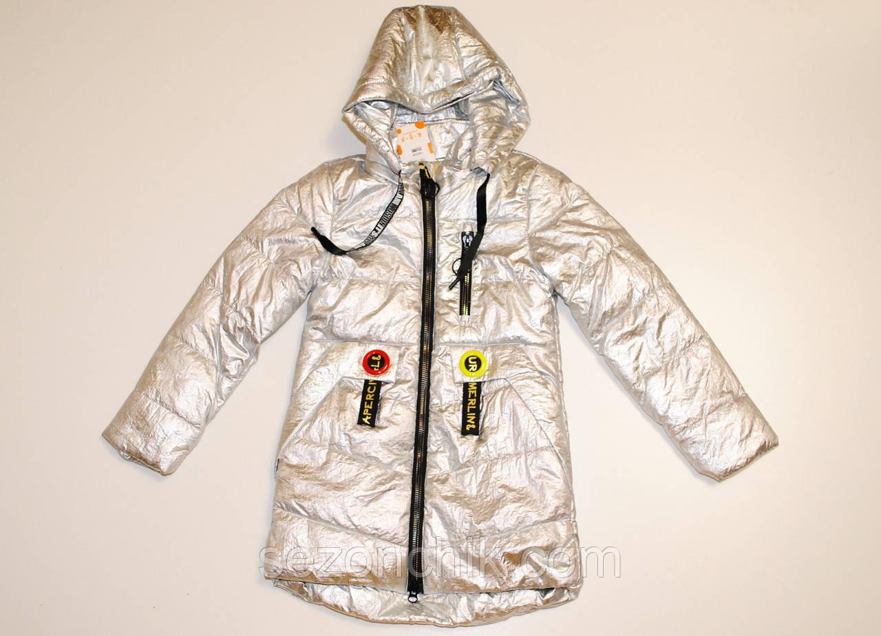 Детская демисезонная удлиненная куртка на девочку