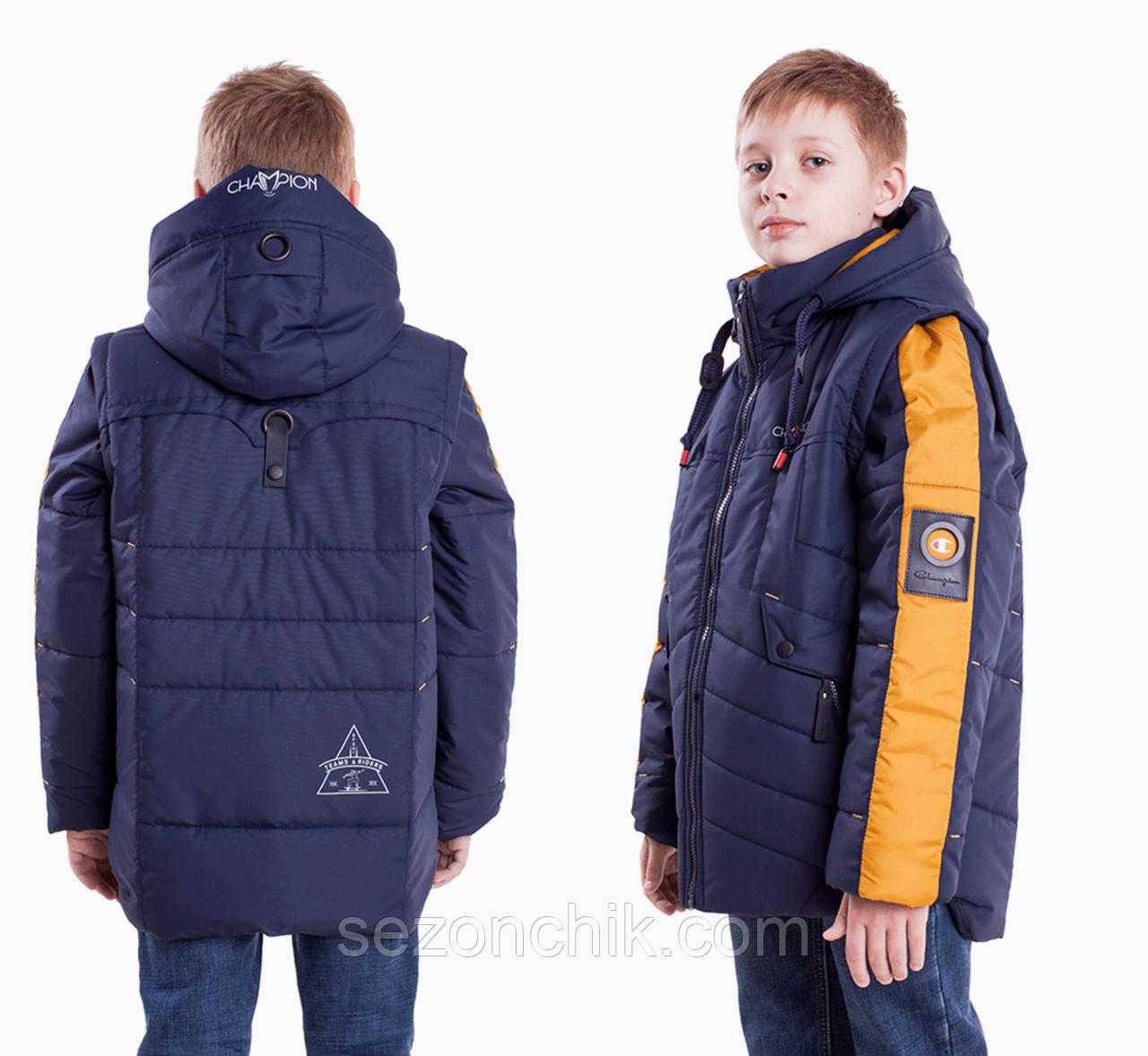 Куртка жилетка на мальчика демисезонная от производителя