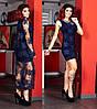 Шикарный праздничный комплект с дорогой вышивкой: облегающее платье и длинная расшитая накидка кардиган, фото 6