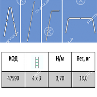 Технолог Лестница шарнирная «Трансформер» 4х3 , фото 1
