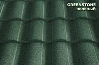 Композитная черепица Метророман(зеленый)