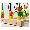 Лабиринт IKEA MULA 803.876.15, фото 2