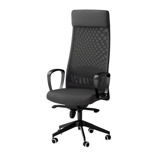 Офисный стул MARKUS, Висле темно-серый, IKEA, 702.611.50