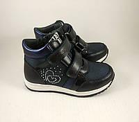 Демисезонные ботинки для девочек Bi&Ki